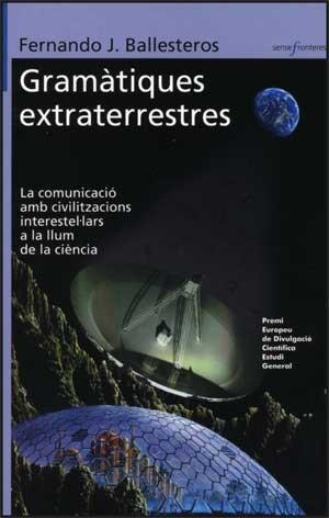 Gramàtiques extraterrestres